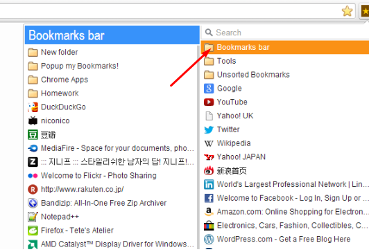 Backup chrome bookmarks