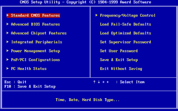 Update BIOS